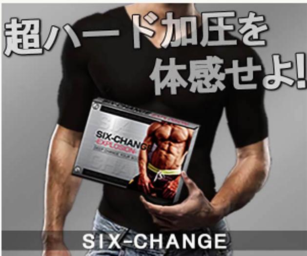 おすすめの筋トレグッズ5選:加圧シャツ