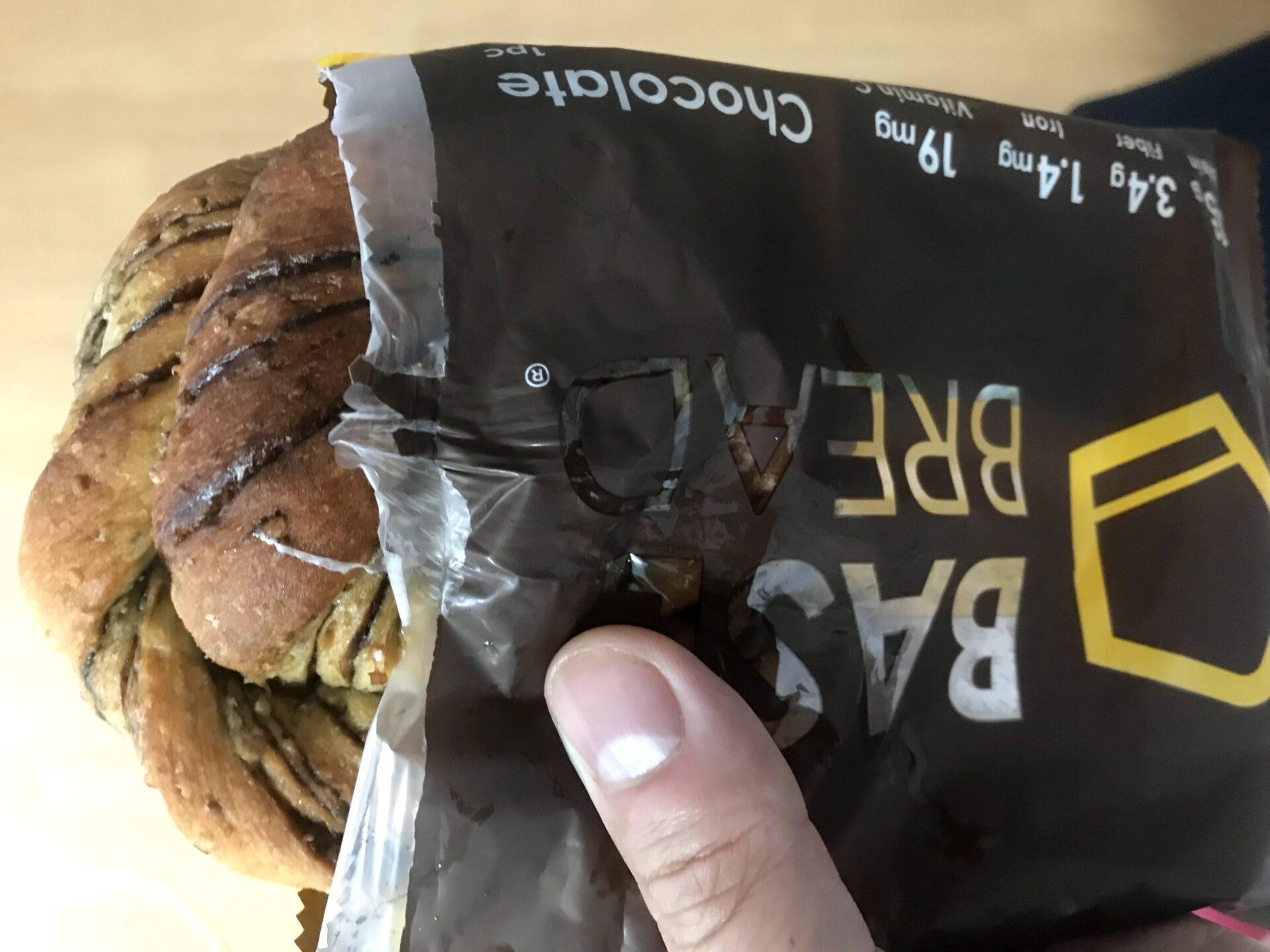 ベースブレッドの袋を実際に開けて食べてみる